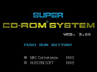 Screenshot Thumbnail / Media File 1 for [BIOS] TurboGrafx CD Super System Card (USA) (v3.0)